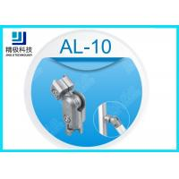 360 Degree Inner Aluminum Tubing Joints Sand Blasting Free Rotation AL-10 Manufactures