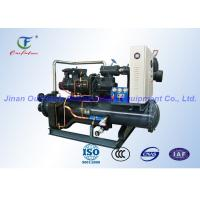 Buy cheap PLC Bitzer Water Cooled Screw Chiller Hanbell Semi Hermetic product