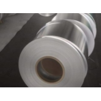 Buy cheap Excellent 3003 HO Aluminium Strips With Smooth Silver Round Edge 3.0mm * 142mm product