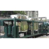 Buy cheap Used Oil Recycling Equipment from wholesalers
