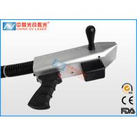 Buy cheap 200KG 500 Watt Laser Cleaning Equipment For Removal Rail Transit product