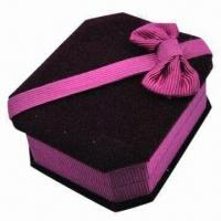 Buy cheap Cardboard Gift Box, Cosmetic Case, Offset or Silkscreen Printing product