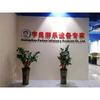 Guangzhou Perfect Inflatable Products Co., Ltd