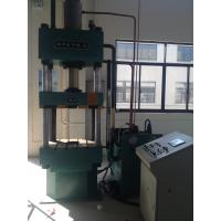 Buy cheap Vertical Hydraulic Molding Press For SMC Optical Fiber Cable Distribution Box product