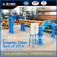 Horizontal Concrete Pipe Making Machine for Africa Market