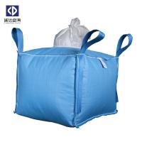 Buy cheap UV Treated FIBC Bulk Bags 500-3000 KGS Loading Weight For Chemical Powder product
