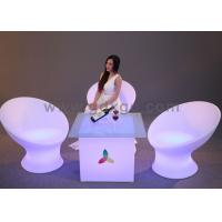 Buy quality Plastic Li-ion Rechargeable Battery LED Chairs with Remote Controller at wholesale prices