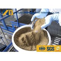 Buy cheap High Protein Supplement Pure Fish Meal / Fish Powder Fertilizer For Feed Additive product