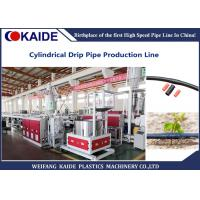 Buy cheap Round Drip Irrigation Pipe Production Line Cylindrical Drip Lateral Pipe Making product