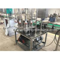 Buy cheap Canned Juice / Vodka / Milk Beverage Filling Machine For Small Beverage Canning Line product