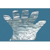 Buy cheap White Plastic Surgical Gloves Making Machine , Disposable Hand Gloves Making Machine product