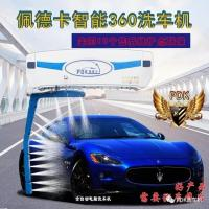 China PDK Fully Automatic Car Wash Machine on sale