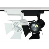 Buy cheap Energy Saving LED Ceiling Track Light With Four Leaf 360 Degree Rotating product