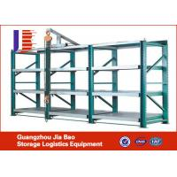 Buy quality Half Open Industrial Customized Mould Storage Racks Metal Shelving Units at wholesale prices