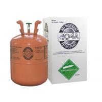 China Popular Mixed Refrigerants R404A 24lb 10.9kgs cylinder net weight on sale