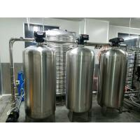 Buy cheap Small capacity  well Ro water treatment plant/water treatment machine Drinking Water Treatment Plant With Reverse Osmosi product