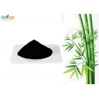 Buy cheap Carbonized Food Grade Bamboo Charcoal Powder High Temperature Resistance product