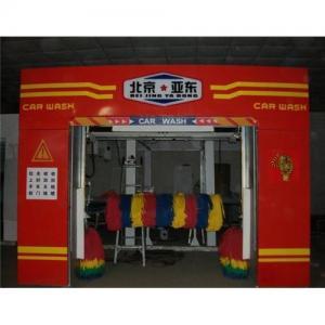China Car wash machine,car wash system,car wash equipment on sale