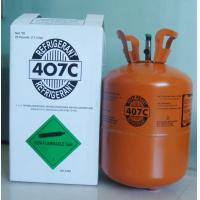 Quality Mixed refrigerant gas R407c good price made in China for sale