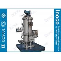 Buy cheap BOCIN Brush Type Automatic Self Cleaning Strainer / Liquid Sea Water Filtration System product