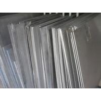 Buy cheap Grade Ba 304 Stainless Steel Sheets product