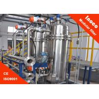 Buy cheap BOCIN Water Treatment Automatic Cleaning Self-Cleaning Filter For Liquid Purification product