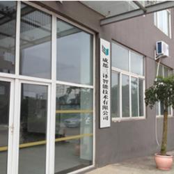 Chengdu Sooyee Intelligent Technology Co., Ltd.