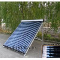Buy cheap Heat Pipe Solar Collector with 45 Degree Angle Frame For Hospital product