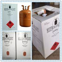 Buy cheap China high quality r600a gas refrigerant r600a gas from wholesalers