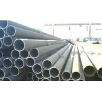 Buy cheap 50cr/AISI5150 Steel Pipe product