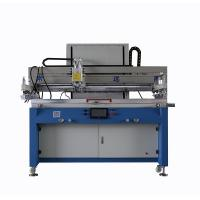 Semi automatic Screen Printing Equipment Manufacturer