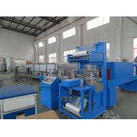 Buy cheap Glass Bottle Shrink Packing Machine product