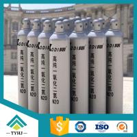 Factory of 99.9% Hospital N2O Laughing Gas Nitrous Oxide Gas