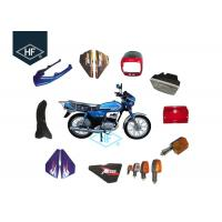 Buy cheap Complete Motorcycle Plastic Body Parts Blue Front Fender Side Cover For Suzuki AX100 product