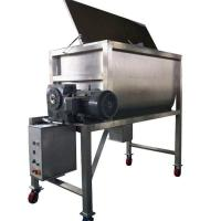 Buy cheap Double Ribbon Mixer Machine 70% Load Rate High Mixing Uniformity from wholesalers