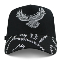 Buy cheap Adults 58CM 5 Panel Baseball Cap With Letter Pattern product