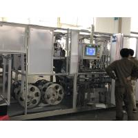 Buy cheap Efficiency ≥95% Facial Mask Making Machine Three Phase Four Cables System product
