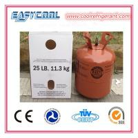 Buy cheap Refrigerante R407c Gas With 99.9% Purity 25lb Disposable Cylinder product