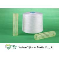 Buy cheap 20/2 Polyester Ring Spun Yarn Crease Resistant Polyester Yarn For Knitting / Weaving product