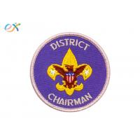 Buy cheap Embroidery Boy Scout Patches USA Make Custom Logo Polyester For Club product