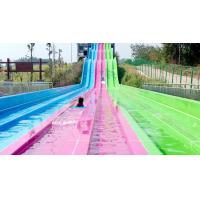 Buy cheap Multi - Lanes Rainbow Custom Water Slides For Aqua Park Fiberglass Material from wholesalers