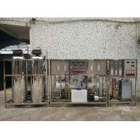 Buy cheap 500LPH 1000LPH 2000LPH 300LPH 5000LPH RO water purifier EDI ultrapure water system with UV sterilizer distillers product