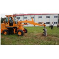 Buy cheap Cost Effective Sweeping Loader For Sale product