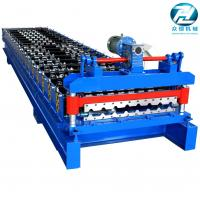 Buy cheap Gear Drive Roofing Sheet Roll Forming Machine High Forming Machine 30-35 m / min from wholesalers