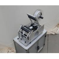 Buy cheap Semi automatic flat bottle double sides labeling machine with printer and from wholesalers