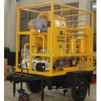 Buy cheap Lubrication Oil Filter System from wholesalers