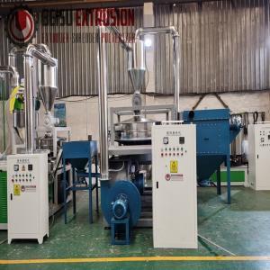 Buy cheap 80 Mesh Disc Blade PVC Pulverizer Machine 500kg/H product