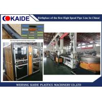 Buy cheap Single Screw Design Flat Drip Irrigation Tape Production Line With Low Noise product