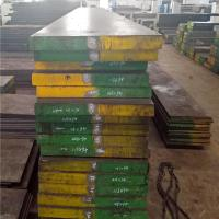 China Pre-hardened 30-36HRC Stainless Alloy Plastic Mould Steel Plate (1.2083 420 S136) on sale