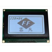 Buy cheap Flat Rectangle Graphic Dot Matrix LCD Module 93*70mm For Communication Equipment product